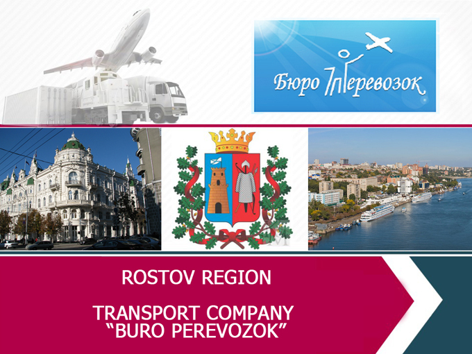 ACEX Newsletter Rostov
