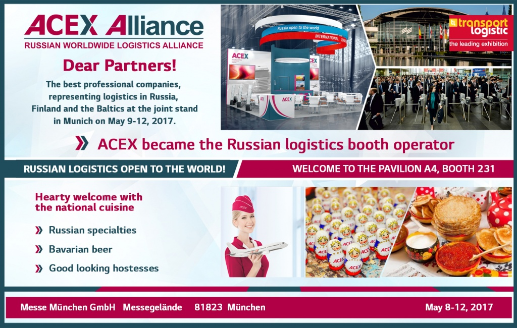 Invitation for Transport Logistic from ACEX.jpg