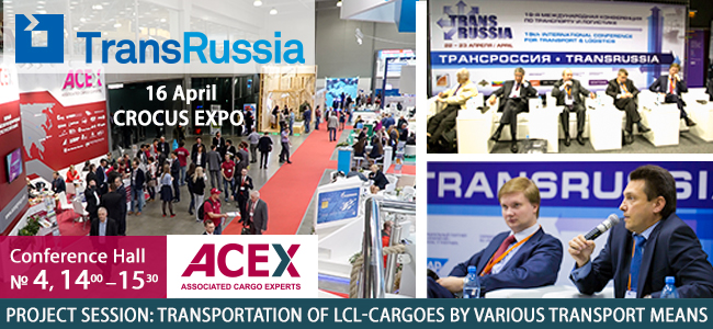 ACEX is a Moderator of Project Session of TRANSRUSSIA Exhibition